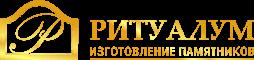 Изготовление памятников в Староминской